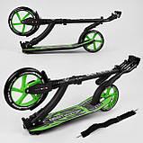 Двоколісний Самокат для дітей і дорослих Best Scooter Турбо 52266, фото 3