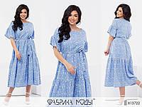 Платье женское миди голубое в цветочек (2 цвета) PY/-1036