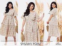Платье женское миди бежевое в цветочек (2 цвета) PY/-1036