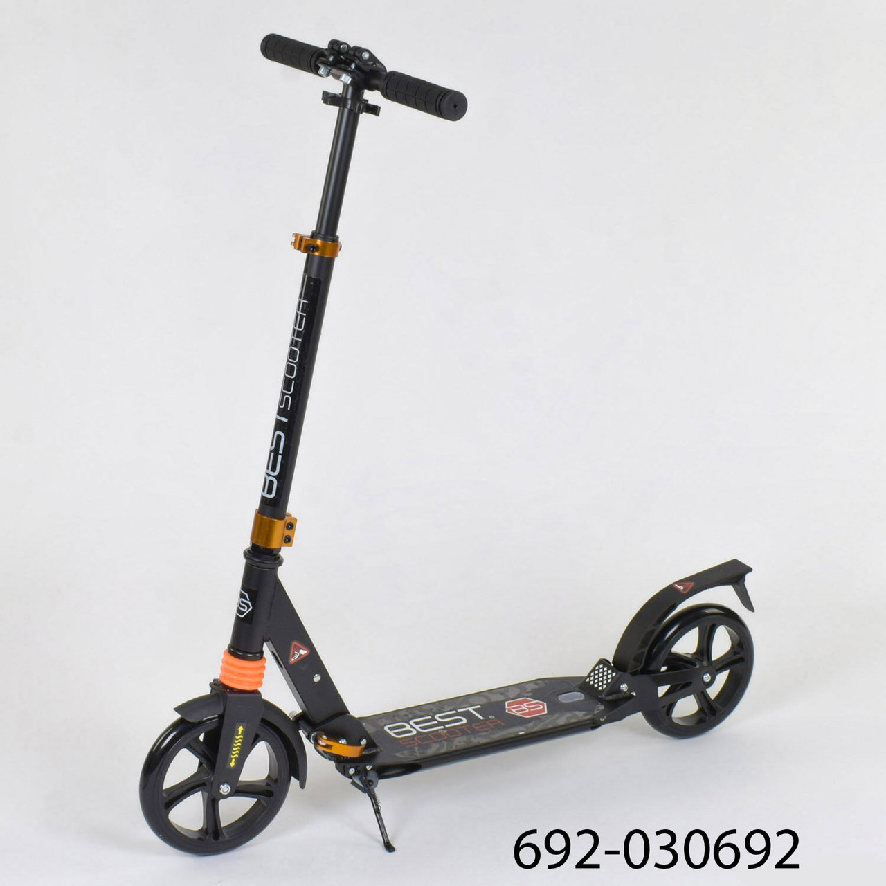 Самокат алюминиевый 030692 Best Scooter