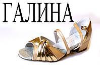 Детская бальная обувь (блок)