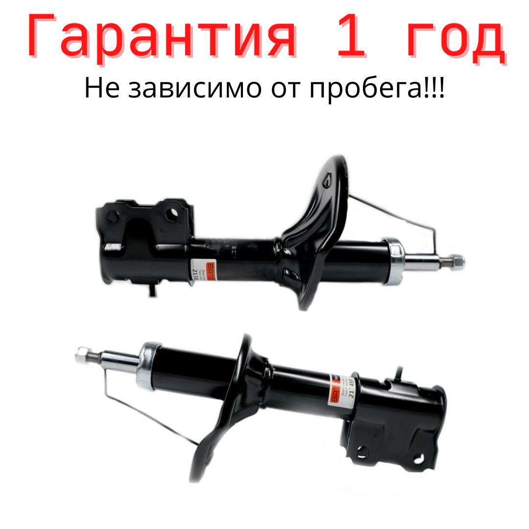 Амортизатор передній MITSUBISHI LANCER 9 газ / Стійки на мітсубісі лансер 9
