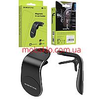Магнитный держатель для телефона Borofone BH10 (Holder)