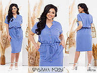Летнее женское платье индиго (3 цвета) PY/-1038