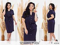 Летнее женское платье темно-синий (3 цвета) PY/-1038