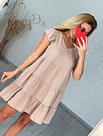 Бежевое летнее платье свободное, размеры от 42 до 50