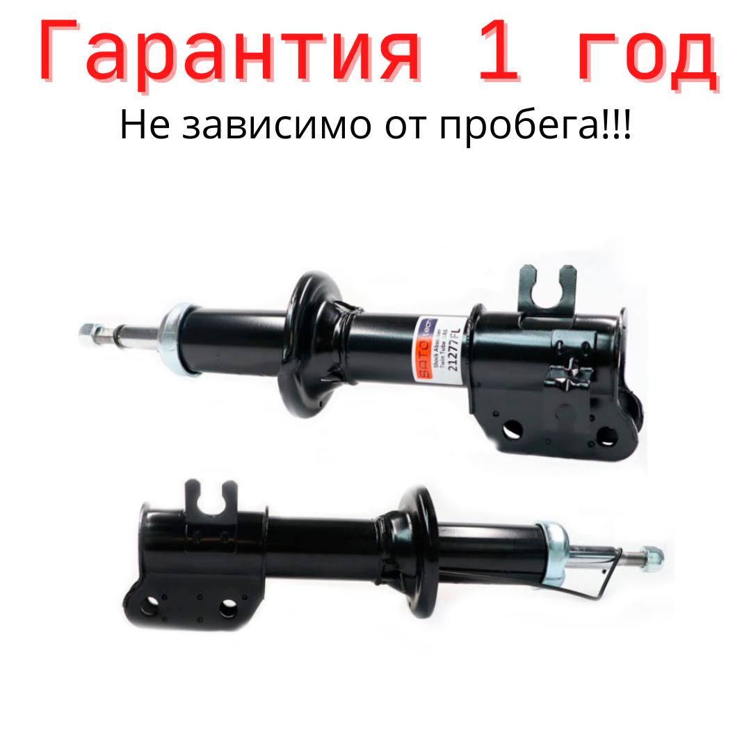 Амортизатор передній DAEWOO MATIZ (4.98-) - F(L) газ 21276FR / стійки део матіз м100 м150