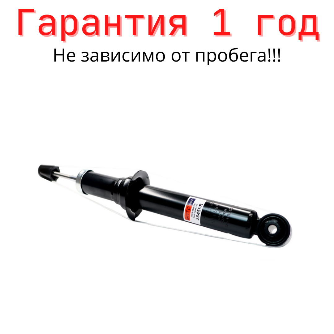 Амортизатор задний Chery Eastar газ / стойки задние чери истар
