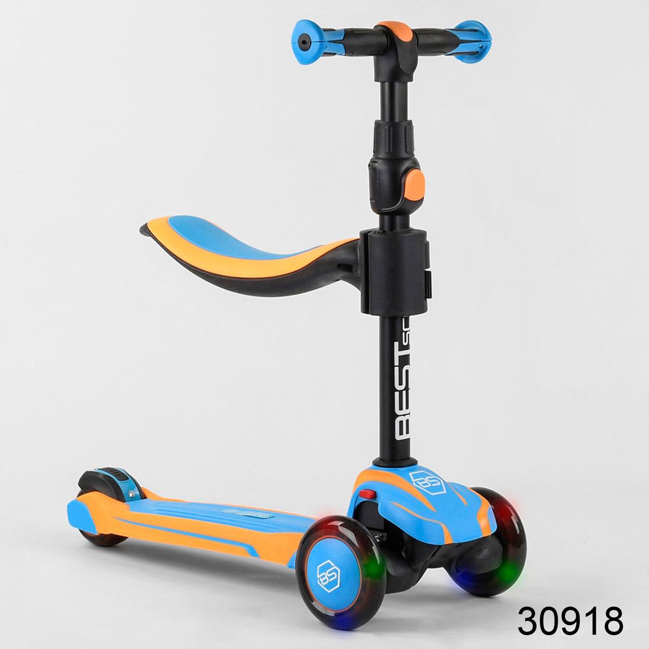 Самокат трехколесный Best Scooter JS
