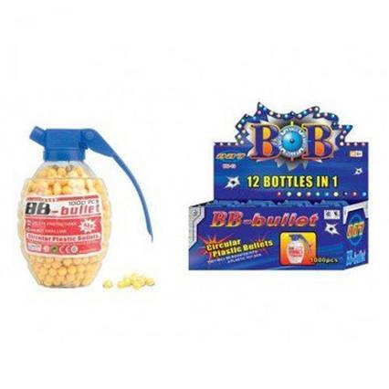 Пульки в бутылочке-гранате, 6 мм, 1000 штук, 12 в упаковке BB-19A
