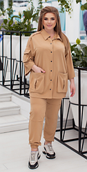 Женский костюм двойка рубашка+брюки из двухнити
