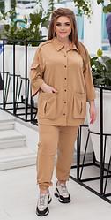 Жіночий костюм двійка сорочка+штани з двухнити