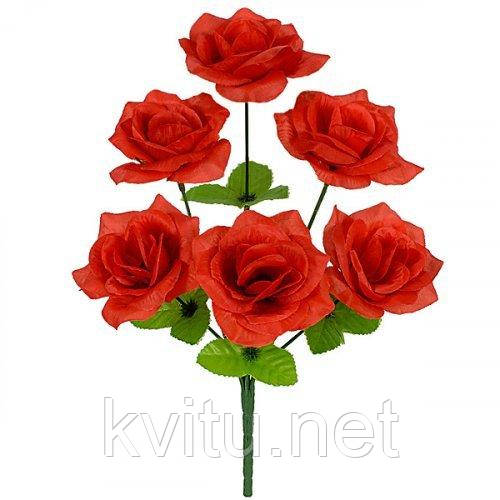 Искусственные цветы букет розочек, 33см