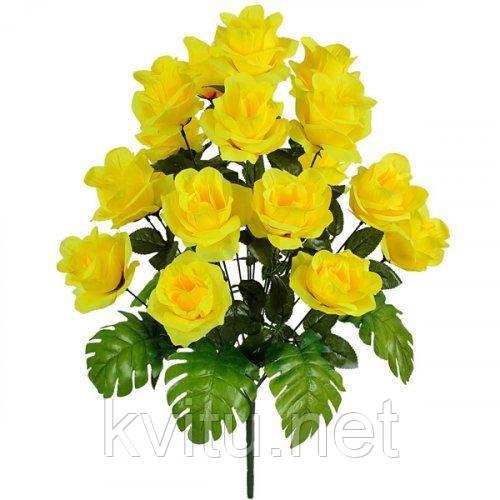Искусственные цветы букет розы с монстерой, 64см