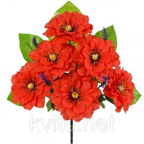 Искусственные цветы букет георгин односторонний Графиня, 52см