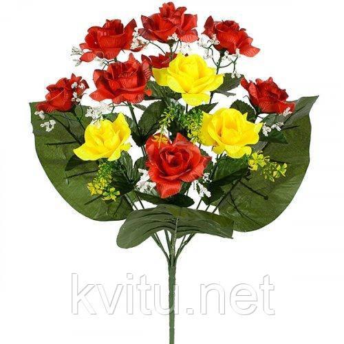 Искусственные цветы букет роз Румыния, 51см