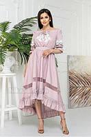 Вечернее оригинальное пудровое длинное женское платье со шлейфом