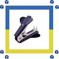 Дестеплер (расшиватель) для скоб с защелк. ВМ 4490