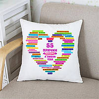 Подушка 55 причин почему я тебя люблю сердце . Подушка любимому/любимой, фото 1
