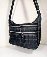 Женская Стёганная дутая сумка, чёрная с белыми молниями