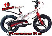 """Велосипед 16"""" Ardis Falcon для ребенка 4-5 лет с дополнительными колесами, белый"""