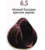 КРЕМ-КРАСКА COLORIANNE CLASSIC № 6.5 (тёмный блондин красное дерево)