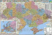 Карта Украины административная М1:850 000 110х160см ламинированная