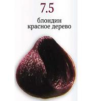 КРЕМ-КРАСКА COLORIANNE CLASSIC № 7.5 (блондин красное дерево)