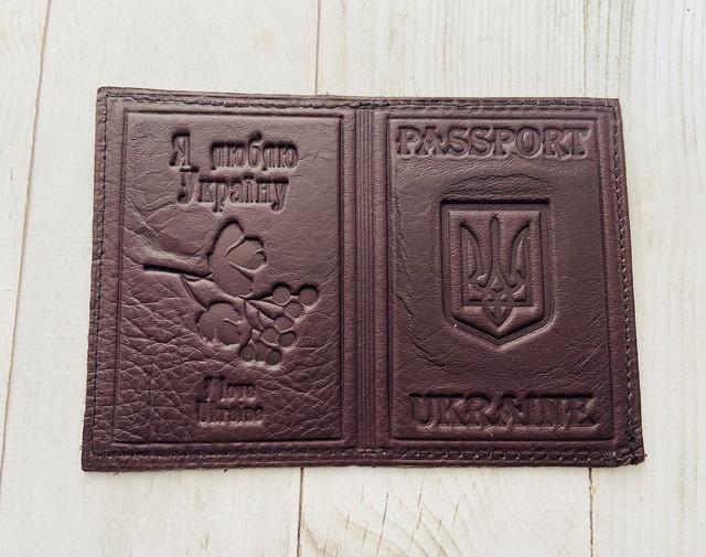 Шкіряні обкладинки для паспорта, автодокументів