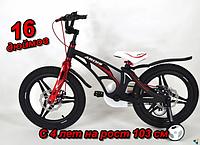 Легкий велосипед Ardis Falcon 16 со вспомогательными колесами для детей 4-5 лет, черный