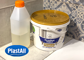 Краска акриловая для реставрации акриловых ванн Plastall Premium 1.7 м (3,3 кг) Оригинал (AS)