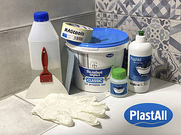Жидкий наливной акрил Plastall Classic 1.5 м с набором для реставрации ванн Оригинал (AS)