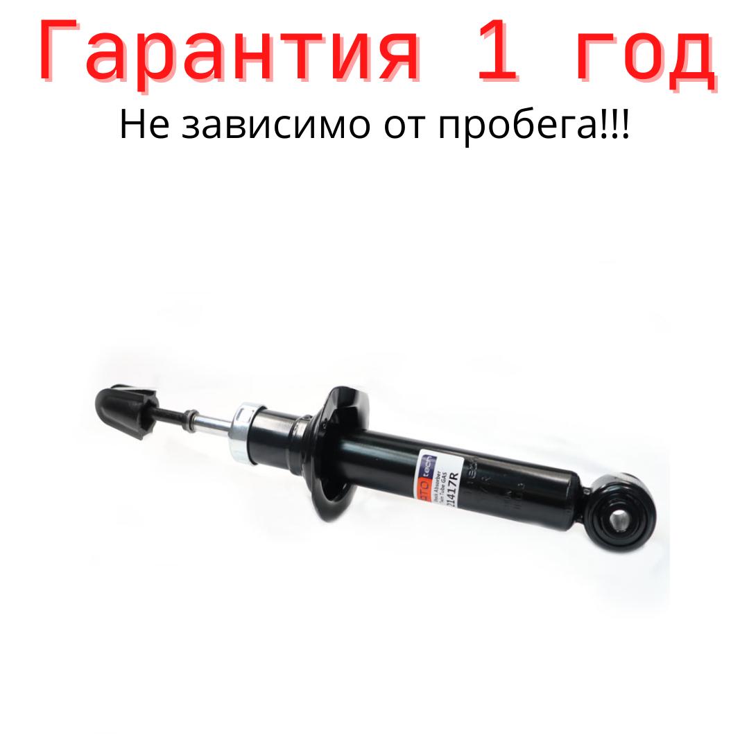 Амортизатор задній NISSAN ALMERA (N16) -01 R газ / Задні стійки ніссан альмера