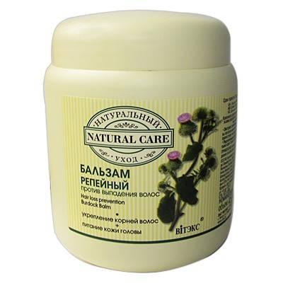 NATURAL CARE Бальзам - Репейный против выпадения волос, 450 мл