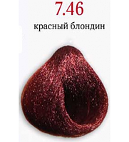 КРЕМ-КРАСКА COLORIANNE CLASSIC № 7.46 (красный блондин)