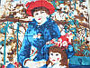 Женский очаровательный шелковый платок размером 84*84 см ETERNO (ЭТЕРНО) ES2005