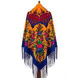 Лірика 1129-13, павлопосадский хустку (шаль) з ущільненої вовни з шовковою бахромою в'язаній, фото 3