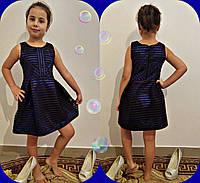 Нарядное красивое синее детское платье. Арт-1513