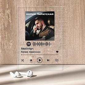 """Музыкальный постер Трекпластинка """"Mekhman — Копия пиратская"""" с черной надписью"""