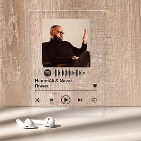 """Музыкальный постер Трекпластинка """"HammAli & Navai — Птичка"""" с черной надписью"""