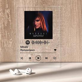 """Музыкальный постер Трекпластинка """"Minelli — Rampampam"""" с черной надписью"""