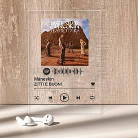 """Музыкальный постер Трекпластинка """"Måneskin — ZITTI E BUONI"""" с черной надписью"""