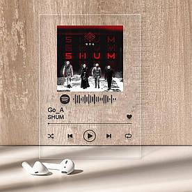 """Музыкальный постер Трекпластинка """"Go_A — SHUM"""" с черной надписью"""