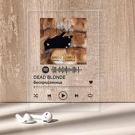 """Музыкальный постер Трекпластинка """"DEAD BLONDE — Бесприданница"""" с черной надписью"""