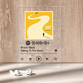 """Музыкальный постер Трекпластинка """"Bruno Mars — Talking To The Moon"""" с черной надписью"""
