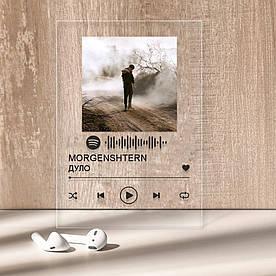 """Музыкальный постер Трекпластинка """"MORGENSHTERN — ДУЛО"""" с черной надписью"""