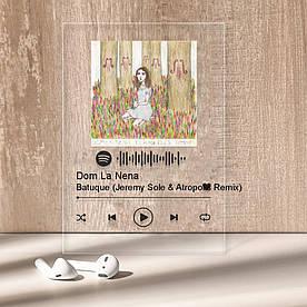 """Музыкальный постер Трекпластинка """"Dom La Nena — Batuque (Jeremy Sole & Atropolis Remix)"""" с черной надписью"""