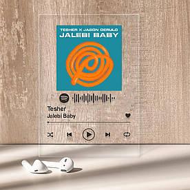 """Музыкальный постер Трекпластинка """"Tesher — Jalebi Baby"""" с черной надписью"""