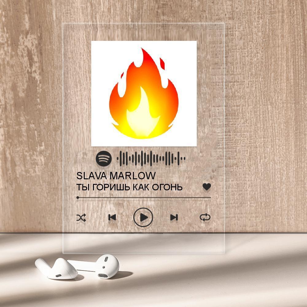 """Музичний постер Трекпластинка """"SLAVA MARLOW — ТИ ГОРИШ ЯК ВОГОНЬ"""" з чорним написом"""