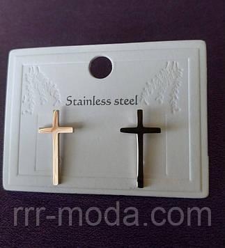 Модные серьги кресты под золото дешево. 460